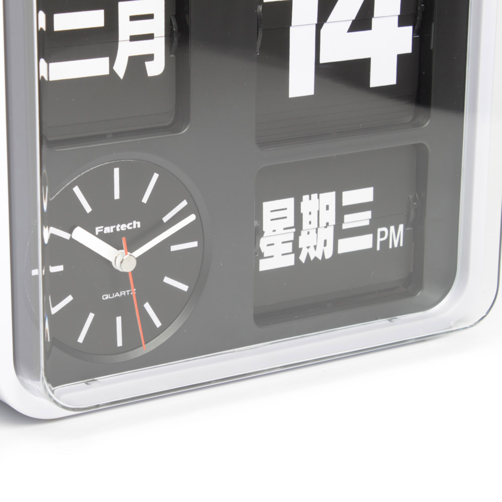 Fartech Wall Flip Clock S Chinese Homeloo