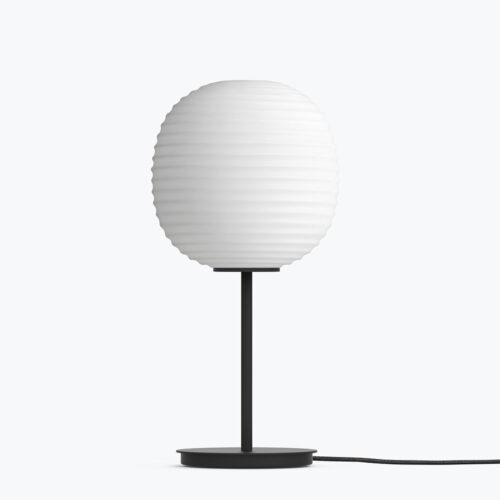 Lanter Table Lamp Small
